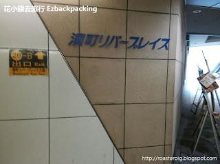 省時.短速從JR難波去心齋橋.道頓堀步行地圖-JR難波地下通道26B出口