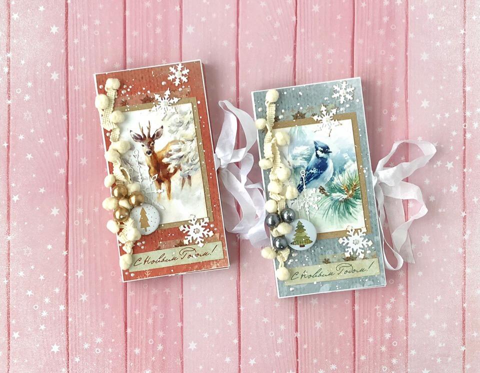 Открытки, открытки шоколадницы к новому году