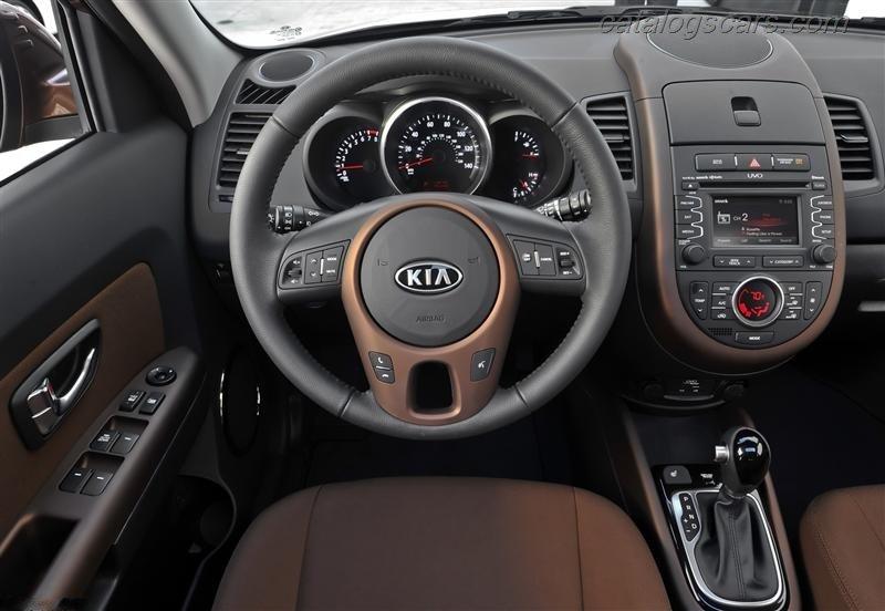 Car Modern كيا سول 2013