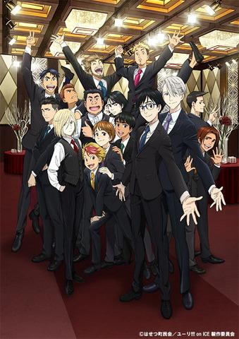 película anime YURI!!! on ICE