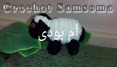 كبش عيد كروشي  . خروف عيد كروشيه . كروشيه خروف عيد . عيد اضحى مبارك . عيد اضحى سعيد . مبارك العيد
