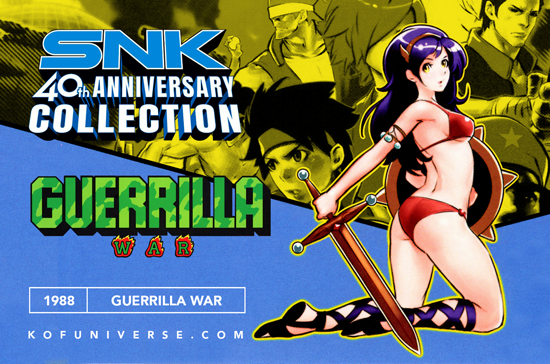 https://www.kofuniverse.com/2010/07/guerrilla-war-1988.html