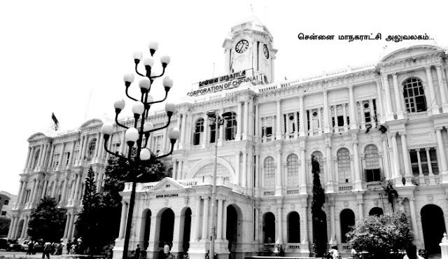 சென்னை மாநகராட்சி... செயல்படாத ஆட்சி!