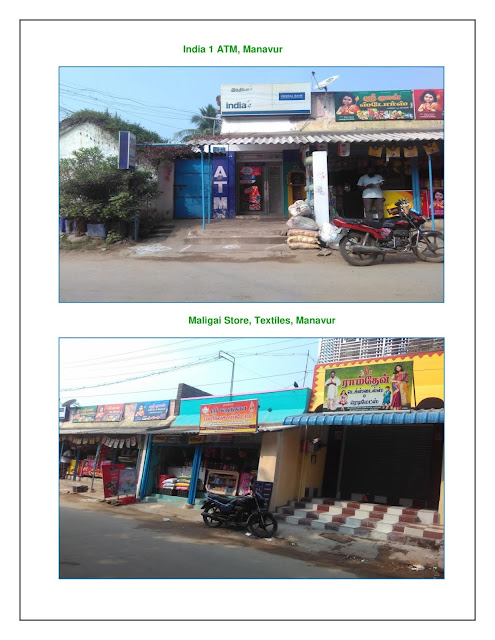 Banks / Provision Stores / Textiles Near Our Manavur Plots