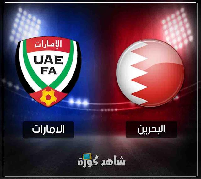 uae-vs-bahrain