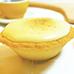 Gooey Baked Molten Lava Cheese Tart