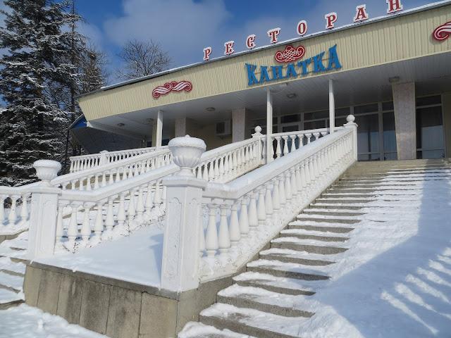 Pyatigorsk, Russia