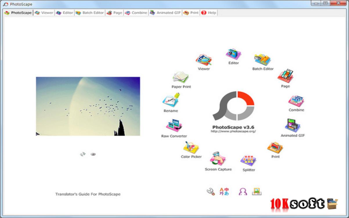 Photoscape V 3.6.5 Free Download