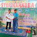 MAPAN Indonesia Lakukan Penyuluhan Dampak Bahaya Narkoba di Perum Griya Asri 2