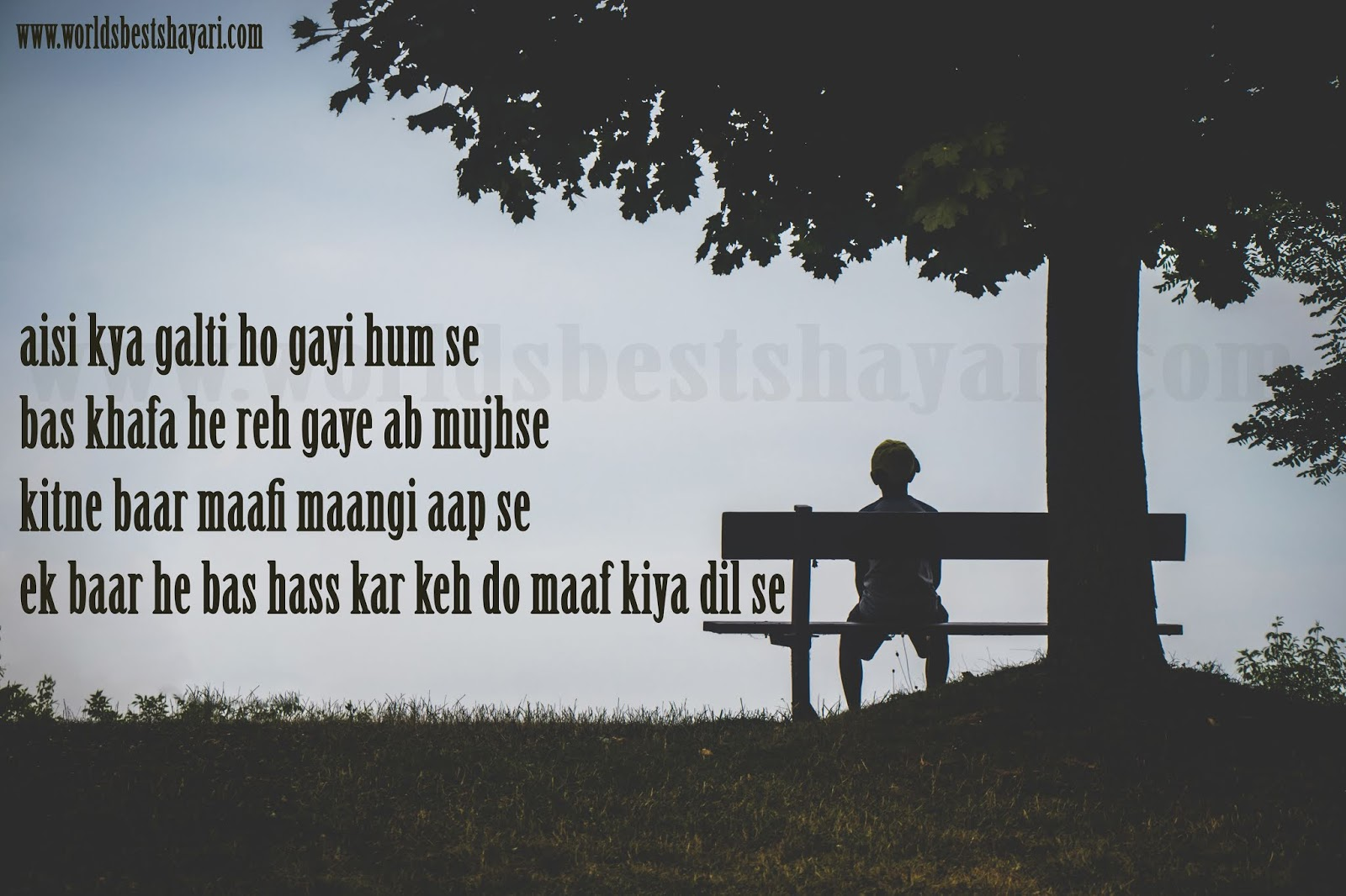 Naraz Shayari   Naraz Sahayari Hindi   Naraz Shayari English