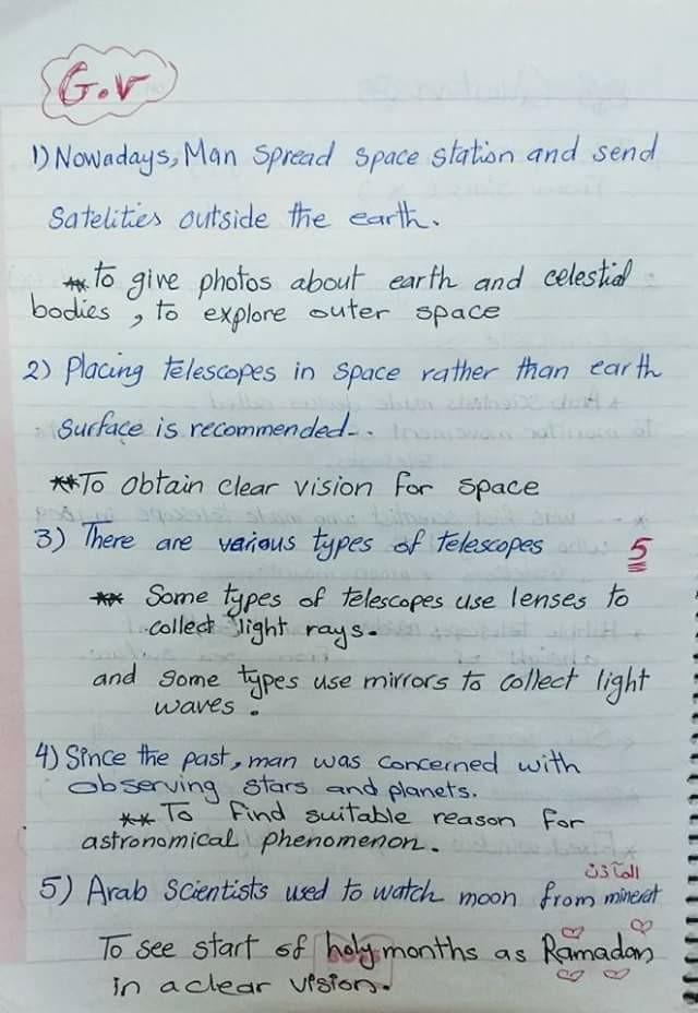 مراجعة Scince للسادس الابتدائي في 10 ورقات 5