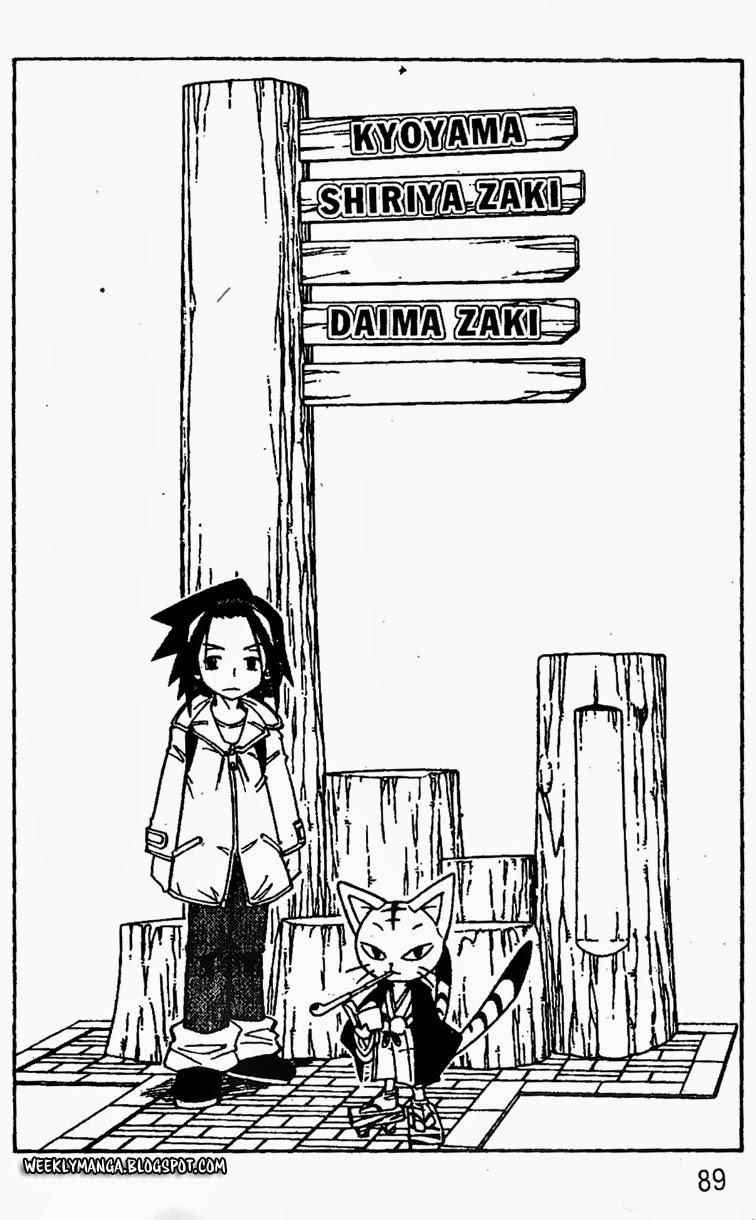 Shaman King [Vua pháp thuật] chap 164 trang 3