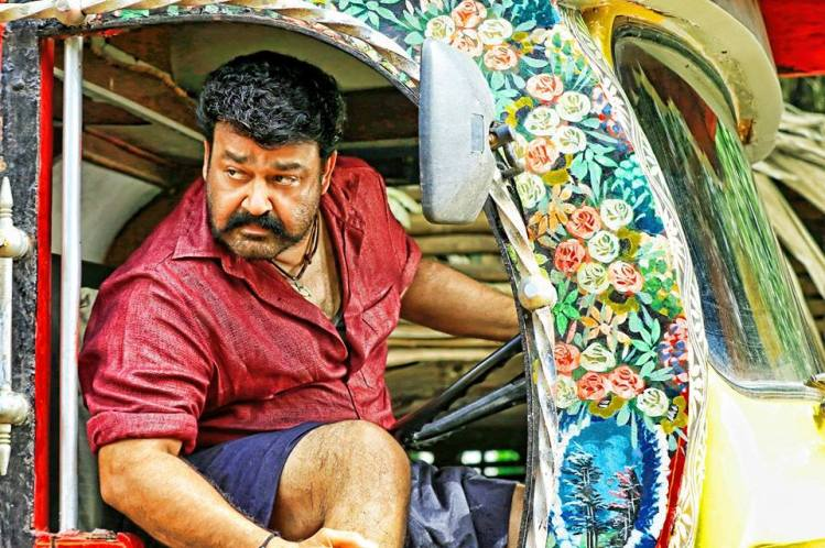 pulimurugan first day collection