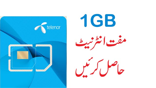 telenor offer Free 1 GB Telenor Code 1 Week Free Internet Offer telenor free internet code telenor free internet telenor free internet code 2018 telenor free internet code 2018 telenor internet packages free how to use free internet on telenor telenor free 3g internet code telenor free internet packages telenor free net code telenor free internet package code telenor free internet packages free internet on telenor free internet telenor telenor free internet trick 2018 telenor free internet 2018 how to get free internet on telenor telenor 3g free internet telenor free internet package telenor free telenor free package free 3g internet on telenor telenor fb pkg telenor 3g internet packages 2018 telenor internet packages code telenor internet packages code telenor net pakg telenor latest internet packages telenor 2gb internet package telenor internet package 2018 net package of telenor telenor daily net package net packages telenor daily telenor internet package telenor 3g net packages 2018 telenor packages codes telenor internet daily package internet telenor package telenor internet packages daily telenor 2gb monthly package telenor 3g internet packages details telenor net packages daily internet telenor packages net packages of telenor telenor net packages 2018  ufone unlimited 3g package daily ufone call package it dunia.com jazz free internet setting telenor 1 day call packages jazz free 3g internet trick telenor 3g packages 2018 telenor setting zong proxy ufone super load code it dunya psiphon ufone setting free 3g internet on mobilink telenor calls packages mobilink all tips and tricks ufone best call packages telenor 3g settings code free internet in pakistan jazz apn how to use free 3g internet on android student offer ufone how to use free internet on zong sim free facebook on zong opera handler for android telenor call packages all network mobilink free internet code 2018 telenor chappar phaar offer ufone unlimited 3g internet packages ufone super call offer telenor daily call package code telenor 1 day call package psiphon setting for mobilink free 3g internet on mobilink 3g speed your blog doesn't currently qualify for adsense ufone 1 day call package ufone 3g internet setting ufone packages call daily free internet on mobilink code telenor free facebook setting jazz unlimited internet www.itdunya.com ufone call pkg telenor free telenor 7 day call package chota tv mobilink net setting *202# ufone telenor weekly call package code telenor call package zong free internet packages ufone codes ufone other network packages telenor monthly call package 2018 free zong internet 2018 mobilink android internet setting zong free websites telenor daily call package mobilink free internet proxy 2018 ufone call package 3 hours ufone call packages 2018 how to use free internet on telenor sim jaaz tv telenor call pakeges ufone 3g settings ufone 3g setting ufone 3g packages 2018 telenor daily call packages *345*20# telenor ufone free facebook code itdunya new tricks jazz free internet code 2018 telenor 3g internet setting telenor call packages monthly telenor 3g setting for android telenor free minutes package psiphon jazz setting *345*477#  telenor