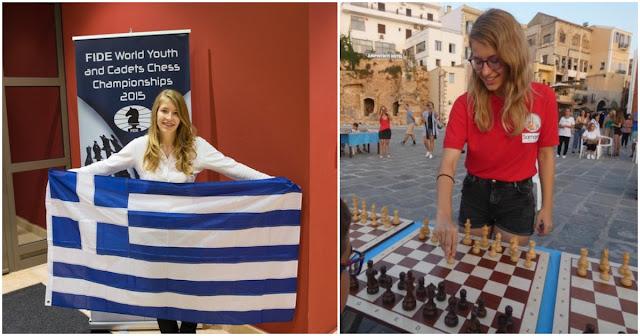 Ελληνίδα έγινε Παγκόσμια πρωταθλήτρια στο σκάκι