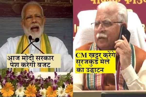 haryana-cm-manohar-lal-khattar-ignoring-modi-sarkar-budget-for-surajkund-mela