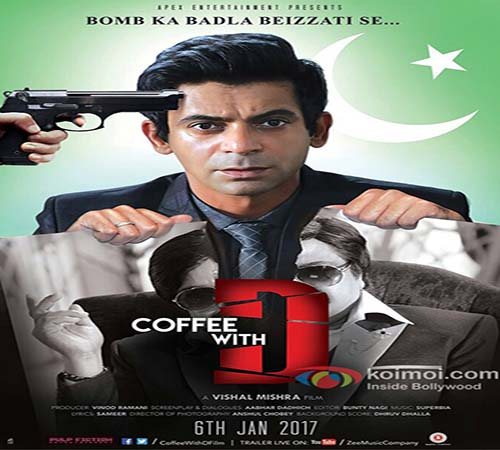 Coffee with D 2017 Full Movie Download Watch Online torrent