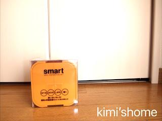 山崎実業 YAMAZAKI スマート smart タワー tower 調理&お鍋セット