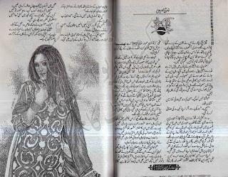 Paakbaz Nadia Ameen