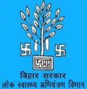 PHED Bihar Recruitment for 214 Posts of Junior Engineer Civil