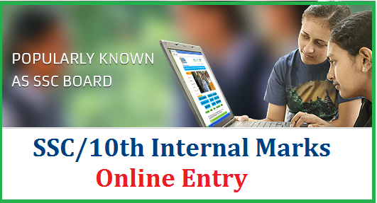 SSC/10th Internal Marks Online entry at bsetelangana.org | CCE Marks for SSC Students uploading at Board of SSC Official Website www.bsetelangana.org for the 2016-17 Academic Year | Internal Marks awarded for Summative and Formative Assessments have upload Online at Directorate of Govt Examinations Official Website http://bsetelangana.org Headmasters of High Schools in Telangana have to Login into bse Telangana Website with User Id and Password. User ID is Dise Code and Password is HMs Phone Number ssc10th-internal-marks-online-entry-at-bsetelangana.org-upload