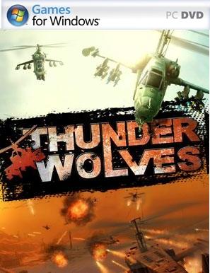 Trueno Wolves PC Full Español