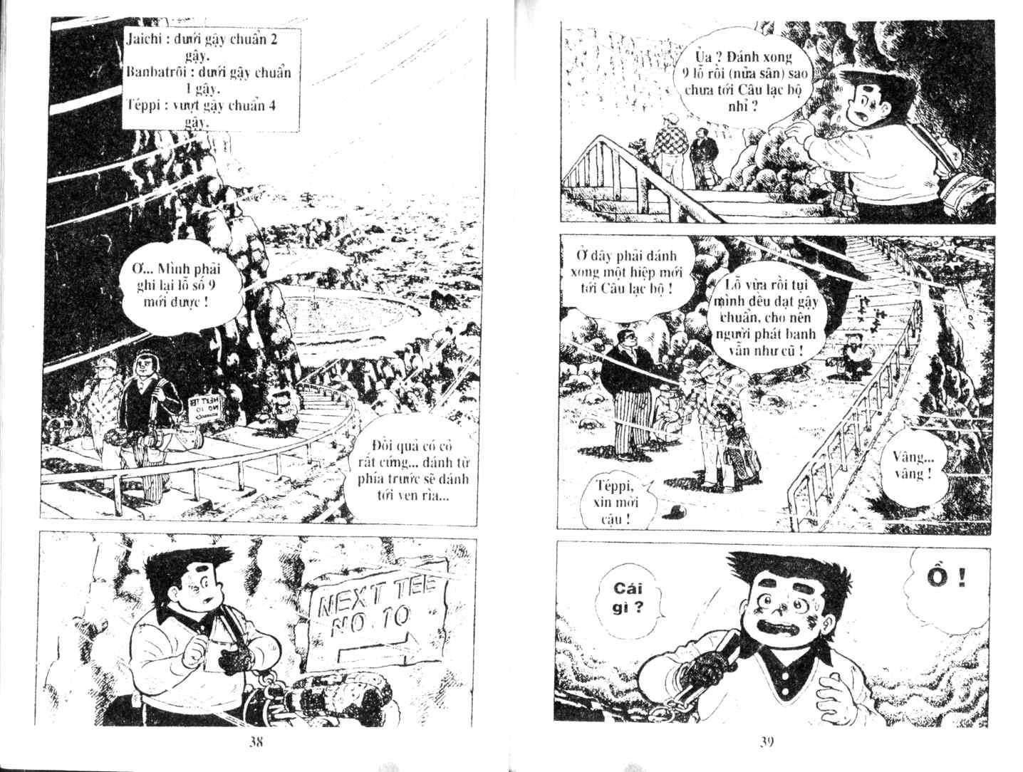Ashita Tenki ni Naare chapter 17 trang 17