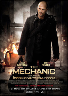 The Mechanic (2011) Hindi Dual Audio BluRay | 720p | 480p