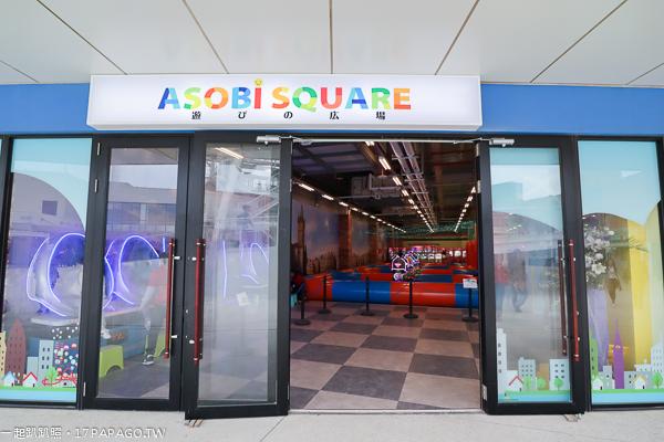 Asobi Square