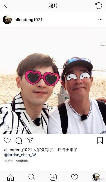 Deng Lun instagram Jordan Chan
