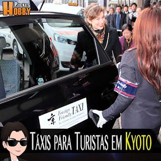 Pocket Hobby - www.pockethobby.com - Táxis Especiais Para Turistas em Kyoto
