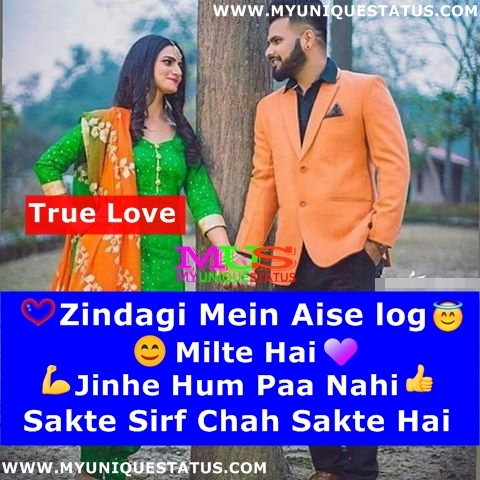 Type boy girl most hindi of like which in 10 Types