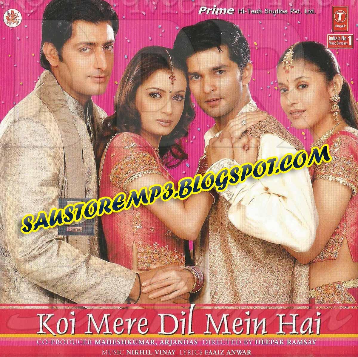 Mp3 Song Download Koi Puche Mere Dil Se: Www.saustoremp3.blogspot.com: Anuradha Paudwal
