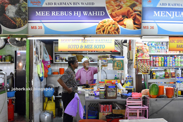 Hj-Wahid-Baidali-Mee-Rebus