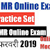 Navy MR Online Exam - 14 फरवरी 2019
