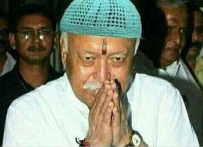 Fake image of rss mohan bhagwat