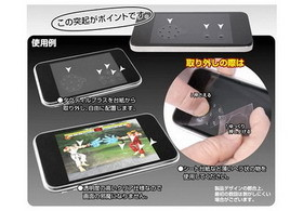 Gamepad-like Stick-On Buttons for iPhone / smartphone replicate the feel of a real game control-pad