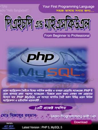 Forex bangla tutorial download