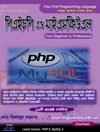 Forex tutorial bangla pdf