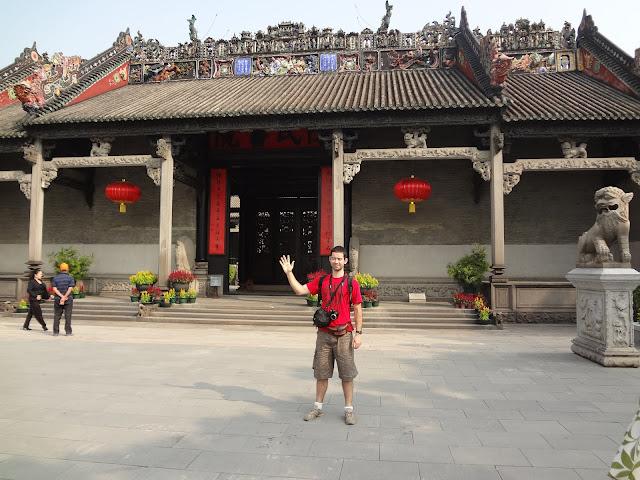 Entrada del Hall ancestral de Clan Chen en Guangzhou