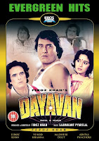 Dayavan 1988 Full Movie 720p DVDRip Hindi DD5.1 Download