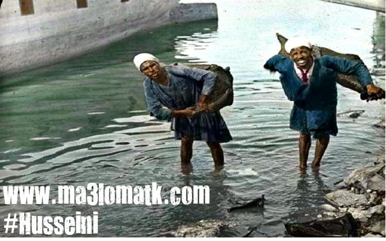 Ma3lomatk.com