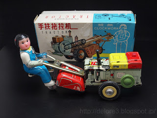 CHINESE CLOCKWORK TRACTOR MS857 tin toy