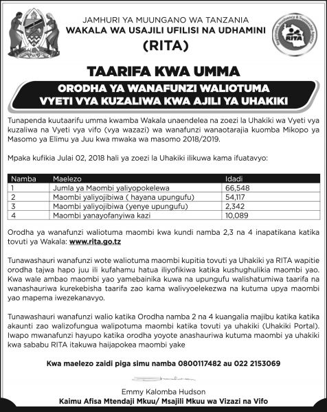 RITA Public notice about birth certificates verification for form