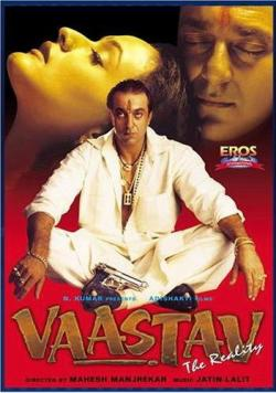 Vaastav (1999) Movie Poster