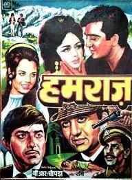 Hamraaz (1967) Movie Poster