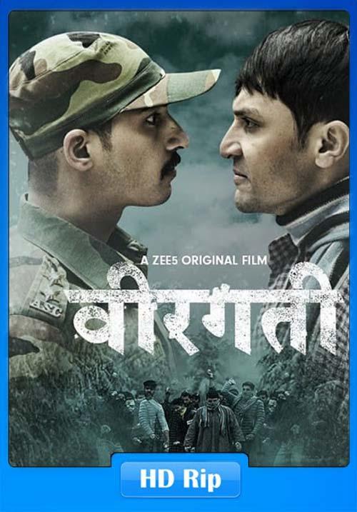 Veergati 2019 Hindi 720p HD x264   480p 300MB   100MB HEVC Poster