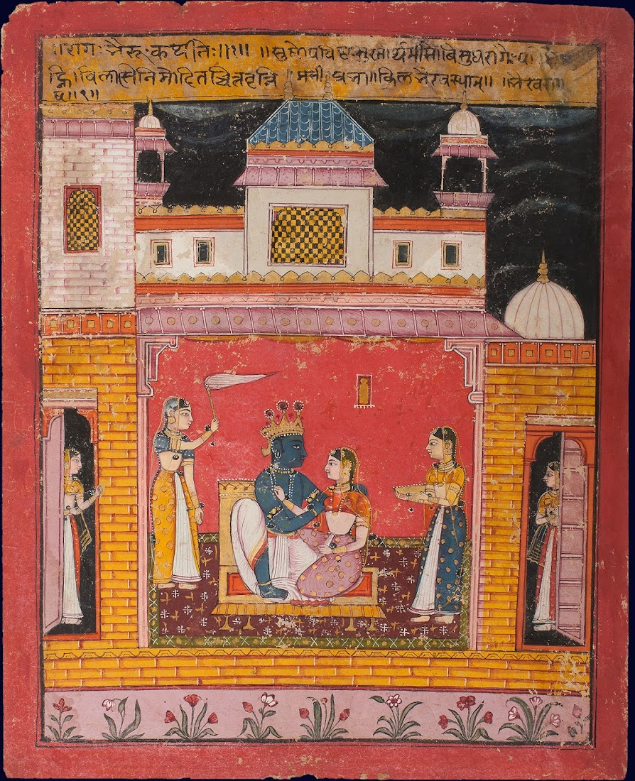 An Illustration from a Ragamala series, Bhairava Raga - Rajput Painting, Mewar, c. 1650
