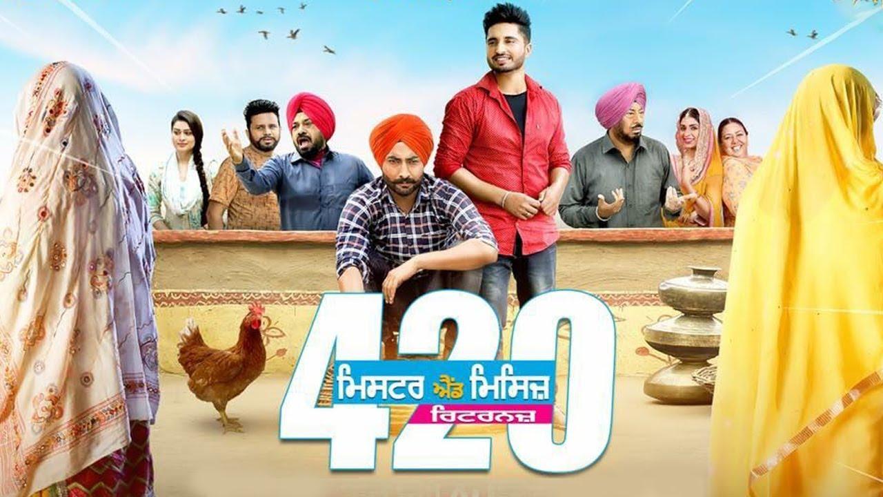 ashke full punjabi movie download filmyhit