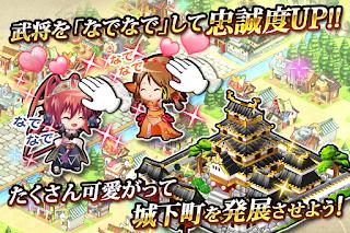 Sengoku Asuka ZERO V2.4.3 Mod Apk